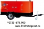 Inchiriere generator curent 48kw